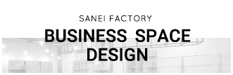 BUSINESS SPACE DESIGN